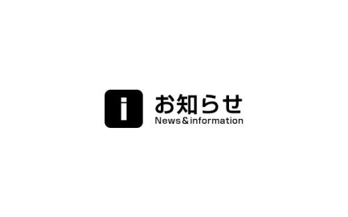 info-rd