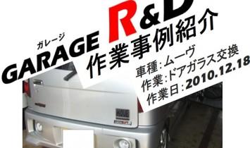 move-door